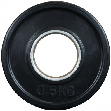 0.5kg Olympic Weight Plate