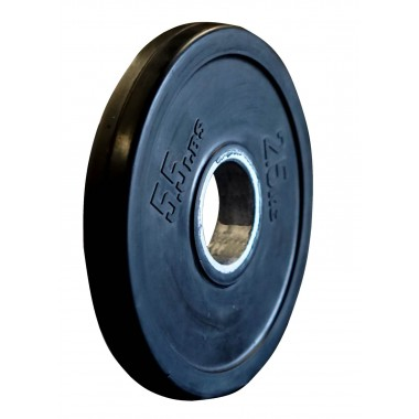 2.5kg Olympic Weight Plate