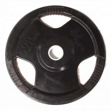 20kg Olympic Weight Plate
