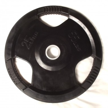 25kg Olympic Weight Plate