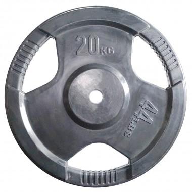 20kg Standard Weight Plates