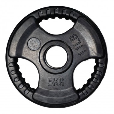 5 kg Olympic Rubber Plate