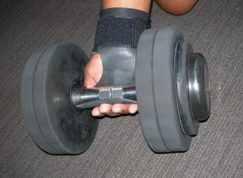 gym wrist support